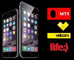 phone iPhone 6s и iPhone 6s Plus (МТС+velcom+life)